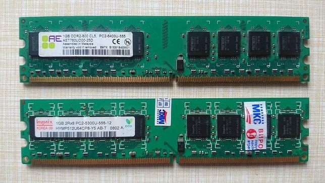 Оперативная память DDR2 2Гб (2х1Гб)