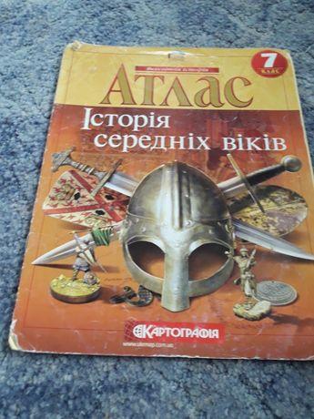 Атлас по истории 6-8 класс + контурная карта