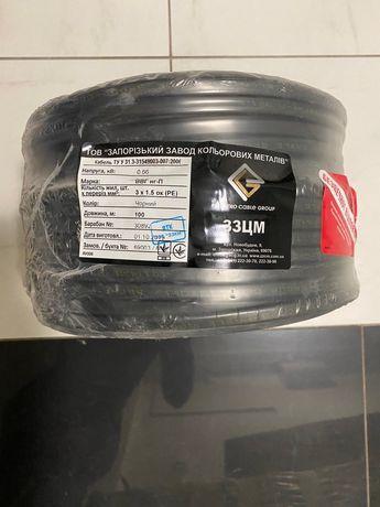 Електро кабель ЗЗЦМ ВВГ нг-П 3х1.5 проводка 3-х жыльный