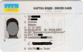 карта водителя тахографа,чип карта.250 грн.Зеленая карта.Автоцивилка