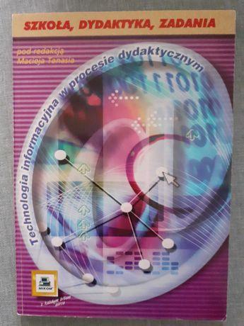 Technologia informacyjna w procesie dydaktycznym