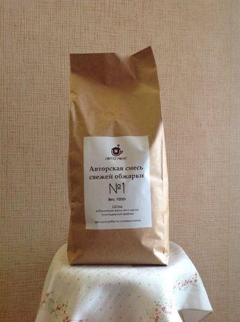 50% арабика 50% робуста кофе в зернах от ТМ COFFEE HOUSE. кава