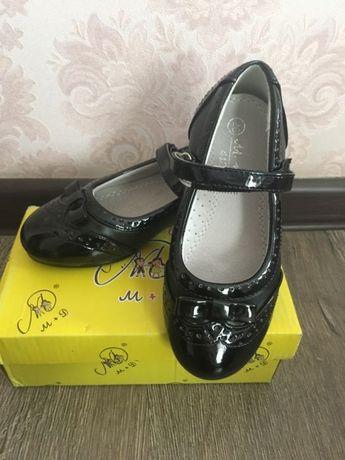 Туфли(новые) 26 размер