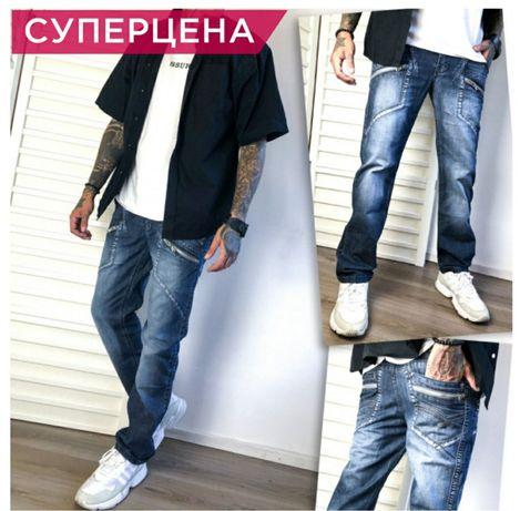 Мужские джинсы осенние