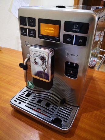 Кофемашина кофеварка Saeco Philips Exprelia
