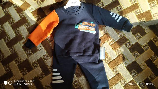 Продам теплые спортивные костюмы для мальчика
