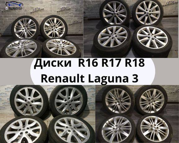 Диски Renault Laguna 3 5x114.3 16 17 18 Рено Лагуна Колеса титаны