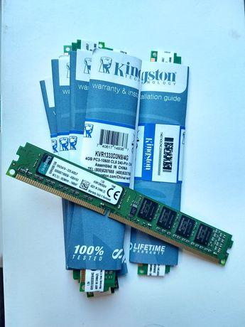 DDR3 4 Гб/8 Gb 1333 MHz Kingston INTEL+AMD Оперативна пам'ять ОЗУ НОВА