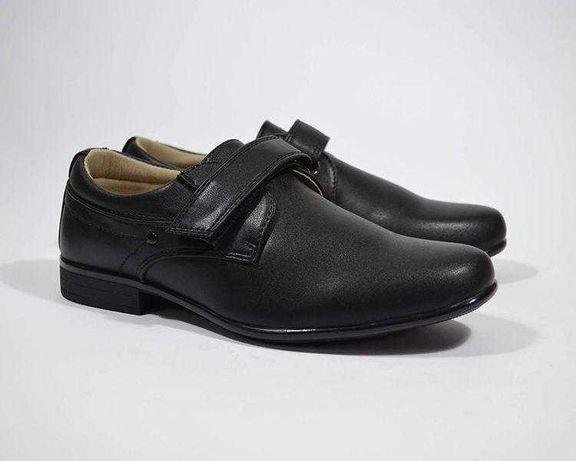 Школьные классические туфли ТОМ М для мальчика 33,34,35,36,37