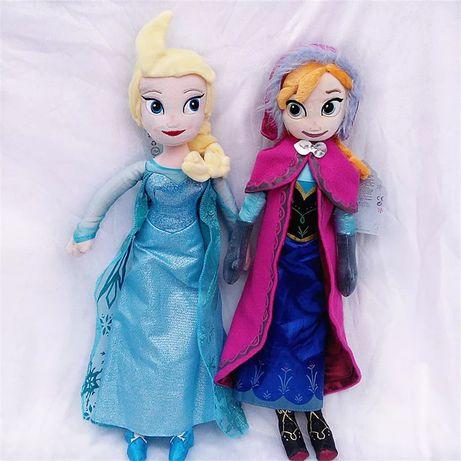 Bonecas Frozen Disney
