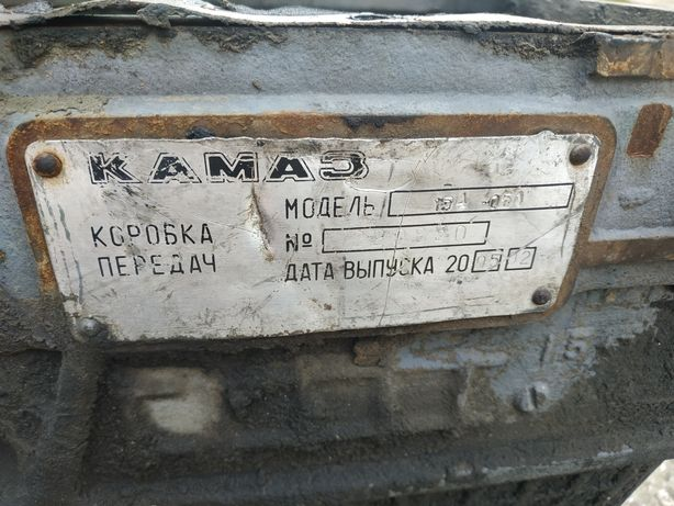 Продам запчастини КПП КАМАЗ (154 тип)