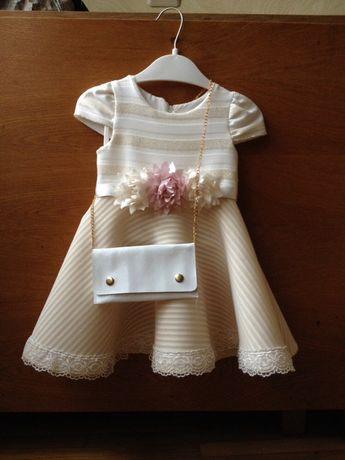 Сукня, платье, плаття, 86