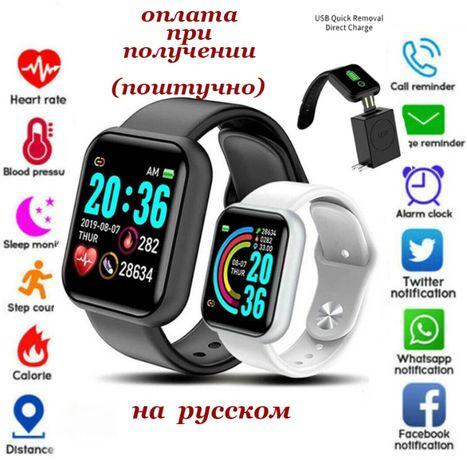 Smart смарт фитнес трекер умные часы Y68 D20 Pro на русском ПОШТУЧНО