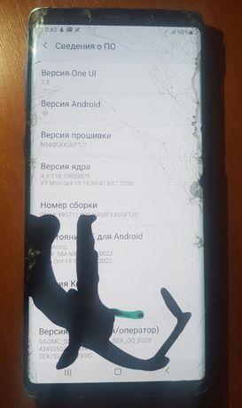 Дисплей Samsung Galaxy Note 9 Blue N960 Ориг. разборка