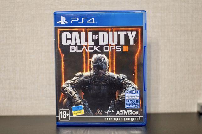 Игра Call of Duty: Black Ops 3 на ps4 для двоих