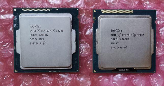 Intel Pentium G2130 и G3220