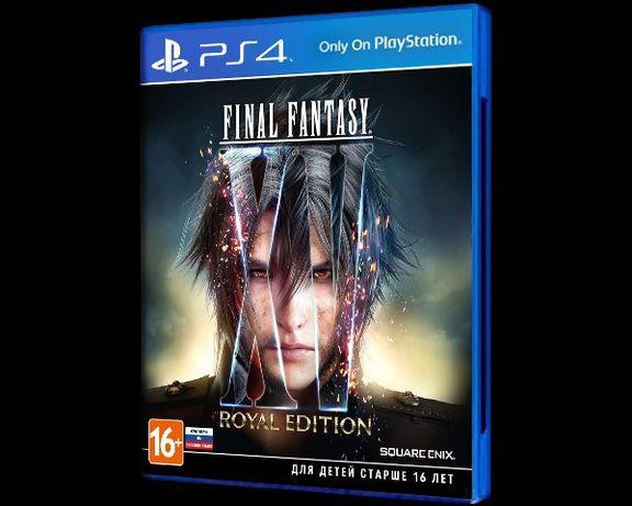 Final Fantasy XV Royal Edition + 19 игры в подарок ps4 playstation 4