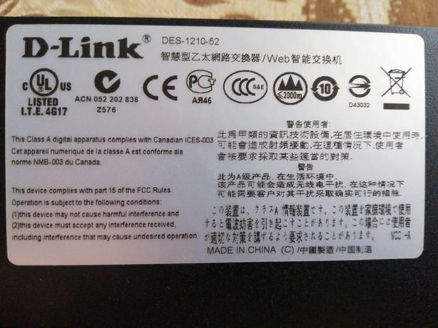 Коммутатор Dlink DES-1210-52