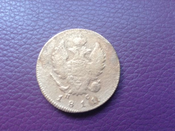 Продам 2 копейки 1811 года времён Александра I, И.М.