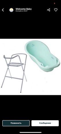 Детская ванночка и подставка (в подарок мягкий матрасик для купания)