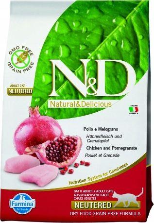 ND 0450 Cat Neutered Chicken Pomegranate 300g