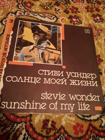 Płyta winylowa Stevie Wonder sunshine of my life