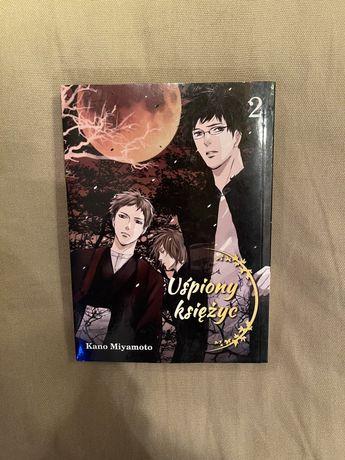 """manga """"Uśpiony Księżyc"""""""