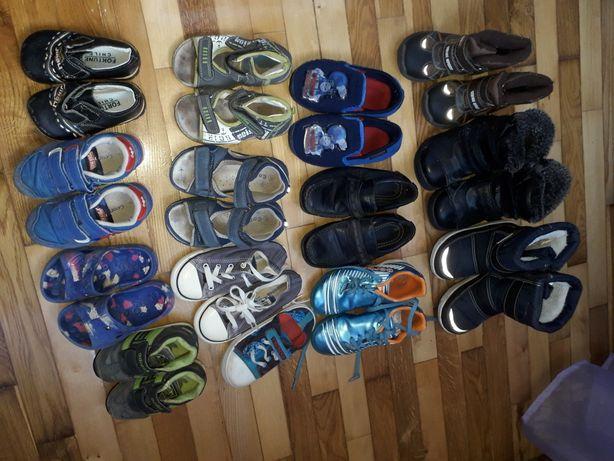 Взуття ботінки, кросівки, кеди, босоніжки