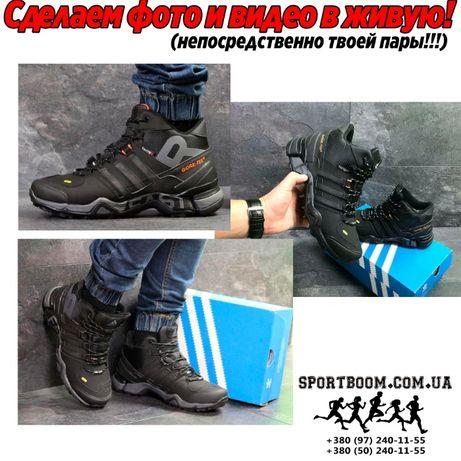 Кроссовки мужские Adidas Terrex 465 Black черные зимние с мехом адидас