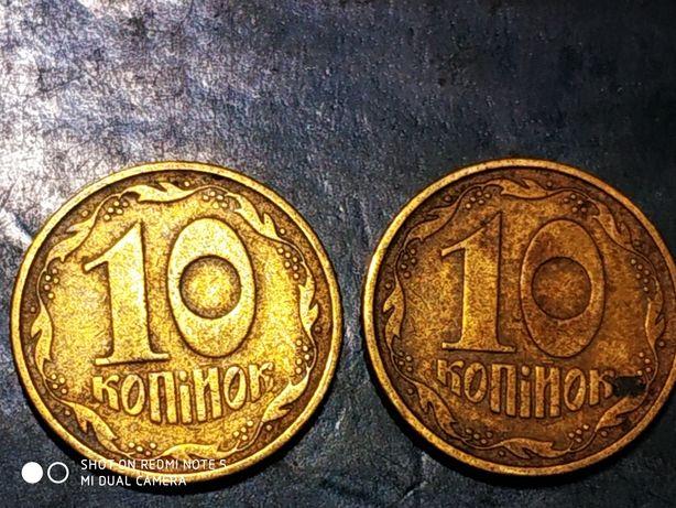 Продам Срочно Монеты Украины 1 и 10 копеек 1992 года  Редкие