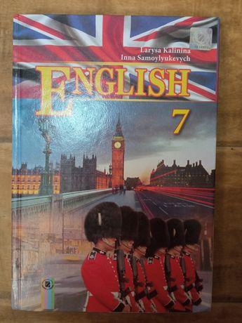 English, 7 класс