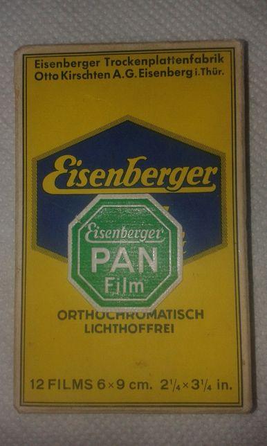 Продам Eisenberger Pan film 6*9cm