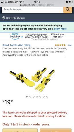 Детские столовые приборы constructıve eatıng