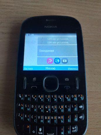 Nokia Asha 200 Original