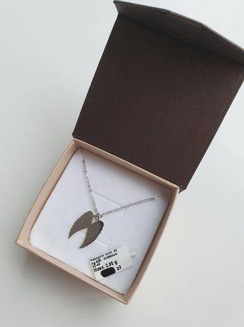 Fugart naszyjnik celebrytka srebro 925 skrzydła anioła