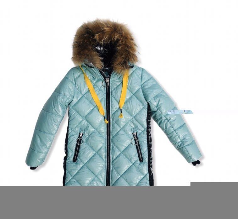 Зимові куртки Хмельницкий - изображение 1