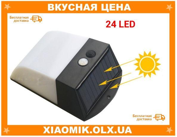 Светильник на солнечной батарее Ledertek 24 led ! Модель 2019 года