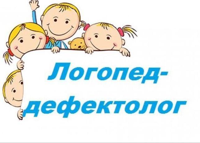 Логопед Одесса Радужный