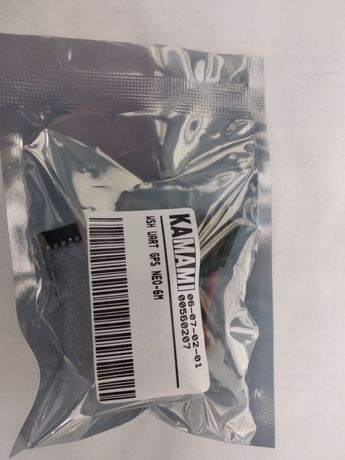 Gps NEO-6M UART arduino, raspberry pi, 3szt
