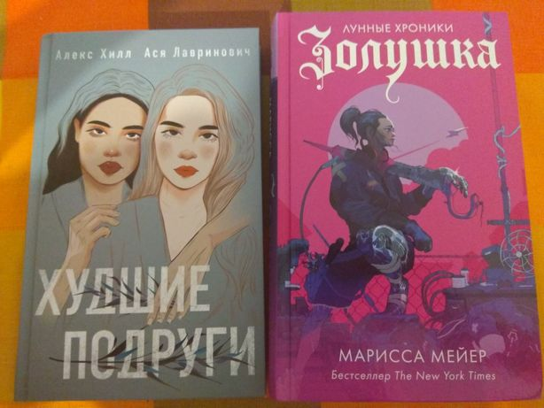 Комплект двох книг