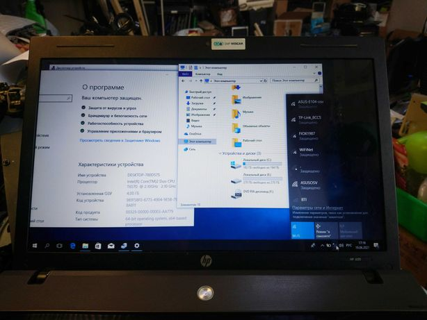 продам недорого  Ноутбук HP 620