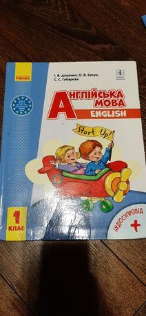 Английский для 1 класса/Start Up / Доценко