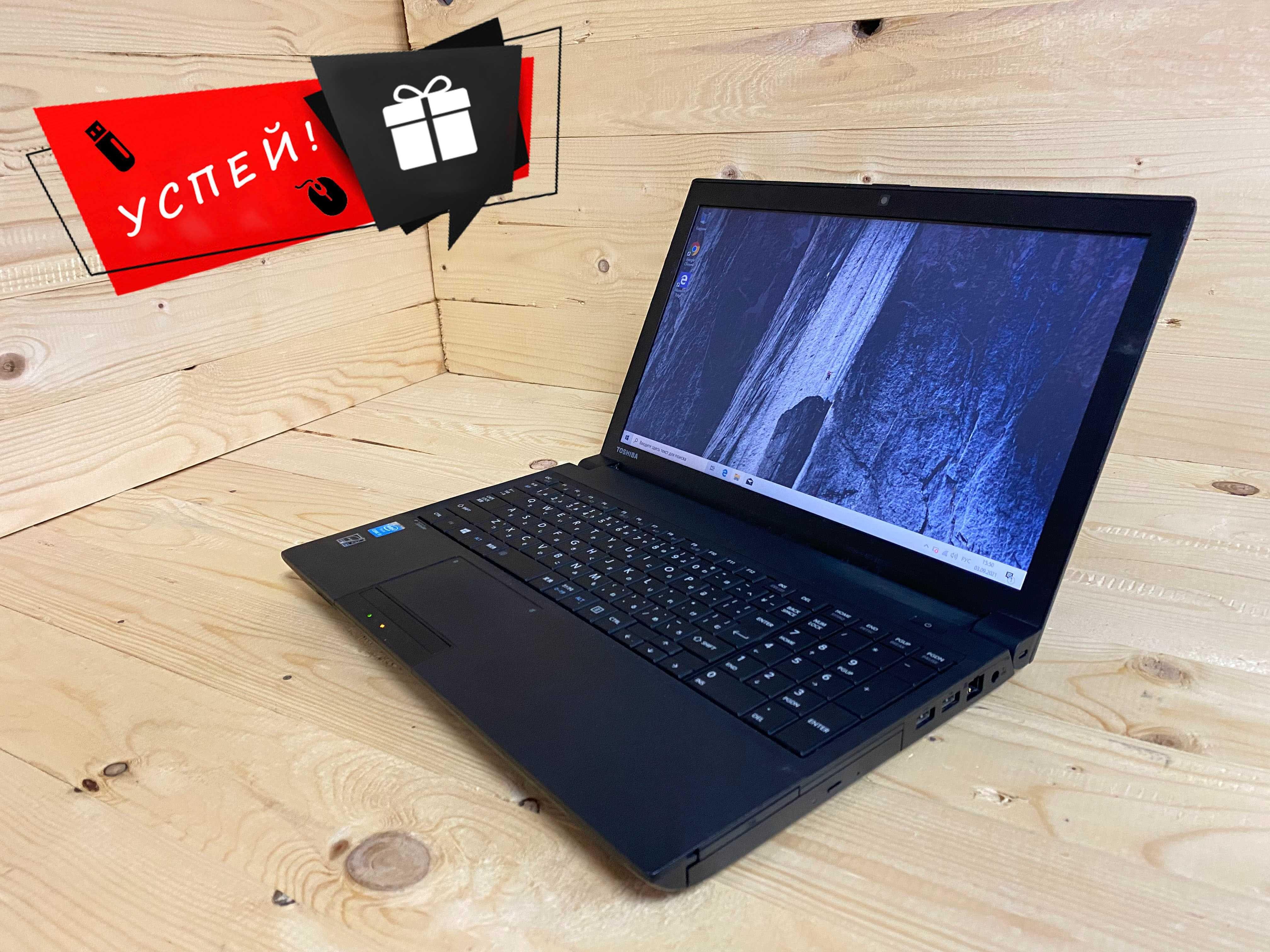 +Подарок! i5-4gen/6gb Мощный, японский ноутбук Toshiba Тошиба
