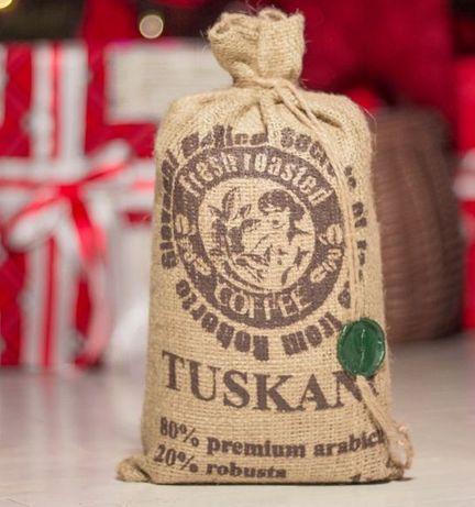 Зерновой кофе TUSKANI - высшее качество! Аналогов не существует! кава