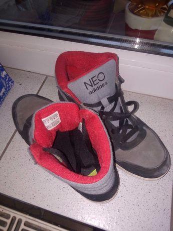 Sprzedam prawie nowe buty Adidas 2,3 razy założone, rozmiar 38
