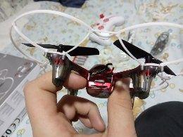 Квадрокоптер детский