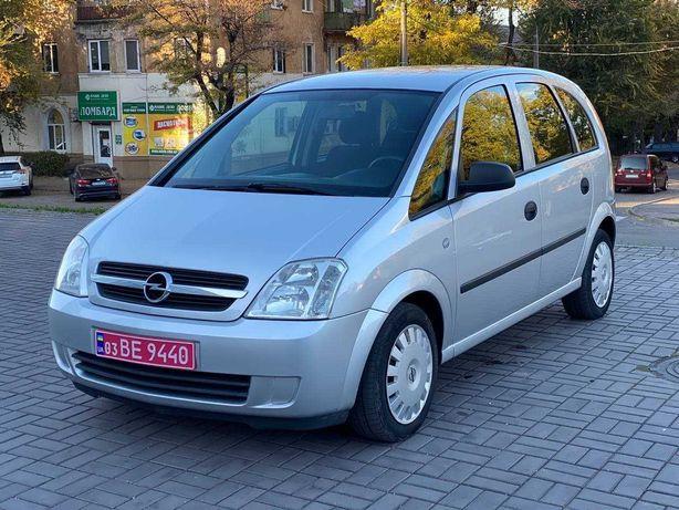 Продам Opel Meriva 2005год ОТЛИЧНОЕ СОСТОЯНИЕ