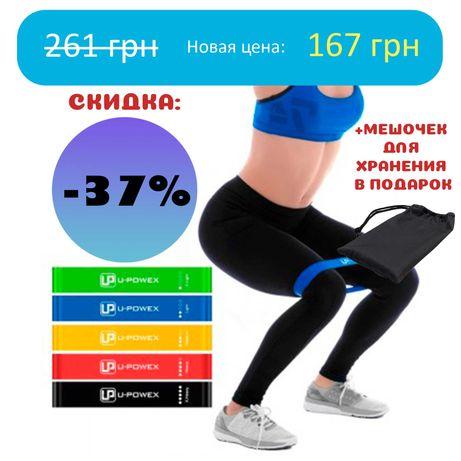 Фитнес Резинки, U-Powex, Фитнес, Резинки для спорта