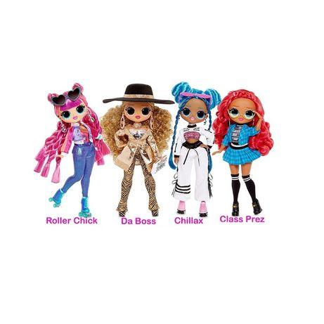 Кукла лол большая Леди Релакс, Босс, Отличница, Роллер Оригинал!