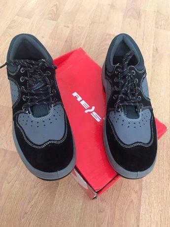 Nowe robocze buty